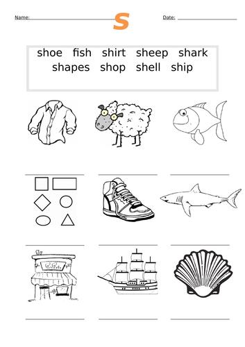 First sh Words Worksheet sh