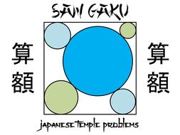 San Gaku