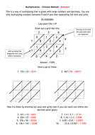 Chinese Multiplication Answers.docx