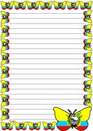 Ecuador Flag Themed Lined Paper (Portrait).pdf