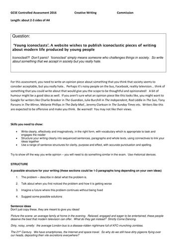 essay paper of upsc 2008