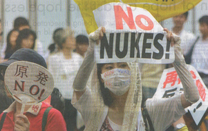 japan protests no nuclear power.jpg