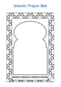 Blank template islamic prayer mat by ememiemily uk for Muslim will template