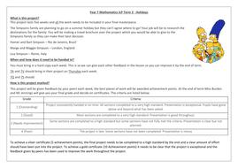 essay service uk systems