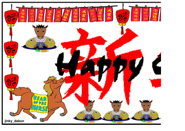 'Happy Chinese New Year' Themed Banner