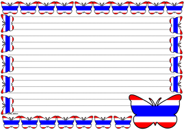 Thailand Flag Themed Lined paper (Landscape).pdf