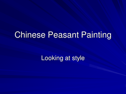 Chinese_Peasant_Painting.ppt