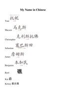 8Y3 Chinese Names.doc
