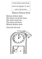 Digraph Nursery Rhyme Sheet - ck and ng