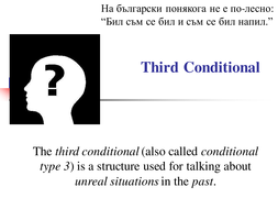 Third Conditional.ppt