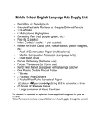 Middle School ELA Materials List
