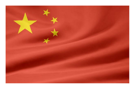 China Map and Flag.docx