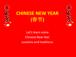 Another Chinese New Year Powerpoint