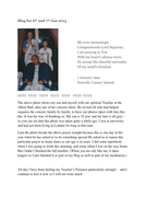 Blog for 6th and 7th Jan 2013.docx